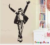 壁貼【橘果設計】麥克傑可森 DIY組合壁貼/牆貼/壁紙/客廳臥室浴室幼稚園室內設計裝潢