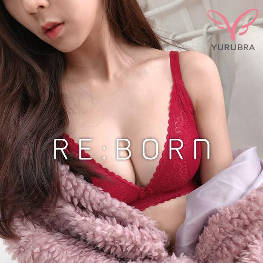 【玉如阿姨】櫻桃芝士內衣。性感 集中 爆乳 機能 無鋼圈 蕾絲 台灣製 B.C罩 ※0544紅