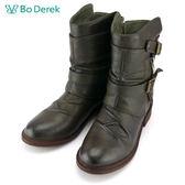 ★新品上市★【Bo Derek】個性中筒靴-綠