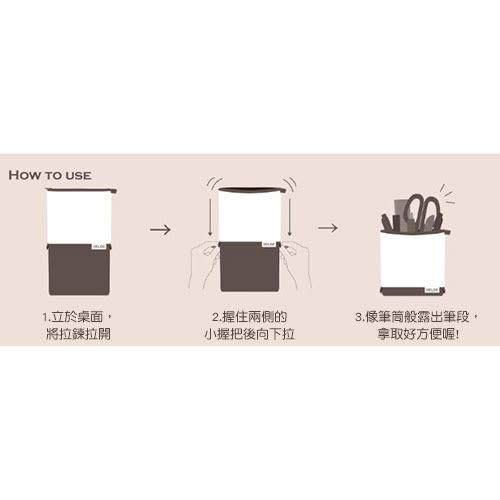 《sun-star》DELDE 伸縮帆布筆袋/化妝包(自然系)★funbox生活用品★_UA48957.UA48958.UA48959