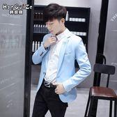 修身帥氣純色西裝潮流個性薄款衣服男裝