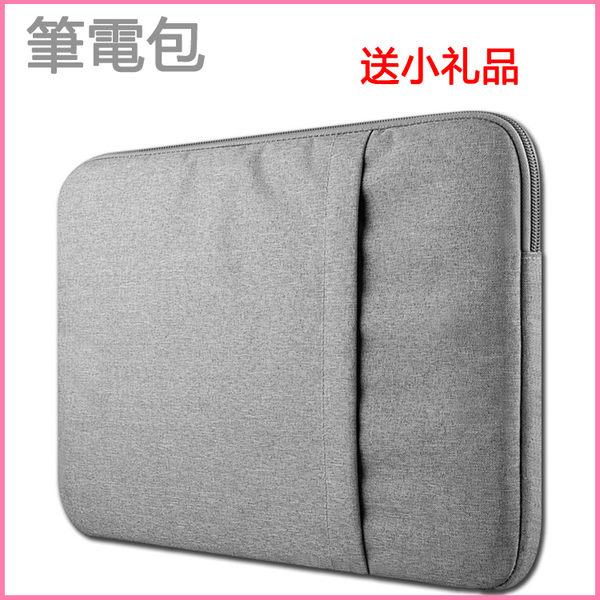 筆電包蘋果電腦包Macbook Air內膽包11寸/pro 13/15寸筆記本12寸保護套 A11   萌果殼