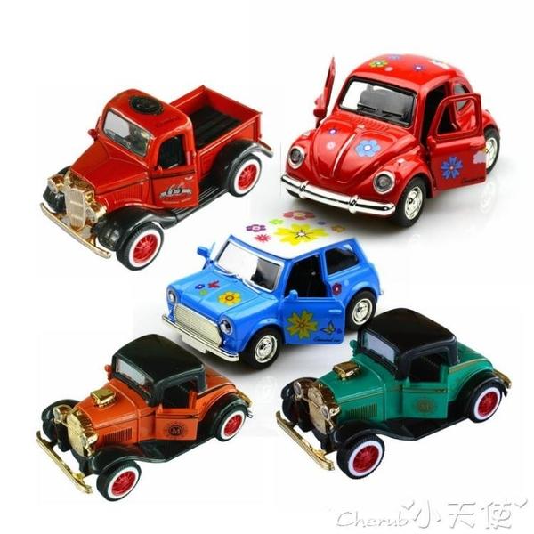 迴力玩具車 Q版復古老爺車仿真合金汽車模型聲光回力兒童玩具皮卡車運輸貨車 小天使