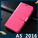 三星 Galaxy A5 2016版 瘋馬紋保護套 皮紋側翻皮套 附掛繩 商務 支架 插卡 錢夾 磁扣 手機套 手機殼