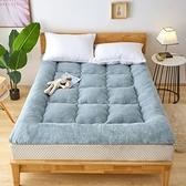 床墊軟墊加厚單人暖和榻榻米可折疊家用墊被褥子【聚可愛】