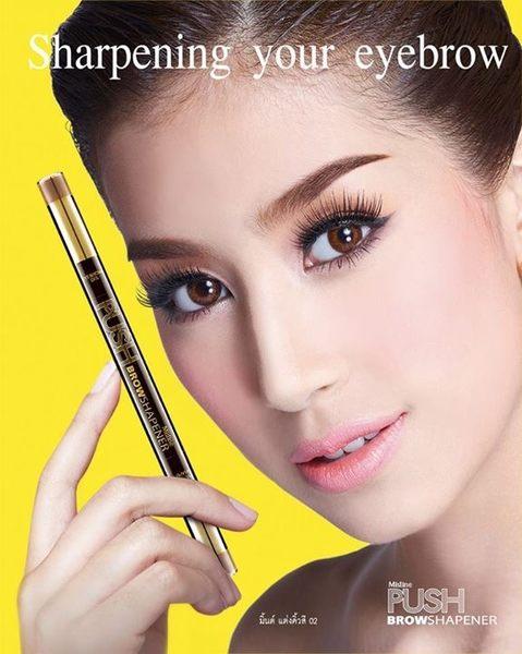 泰國 Mistine PUSH BROWSHAPENER雙頭整型眉筆 修飾+上色 一筆搞定