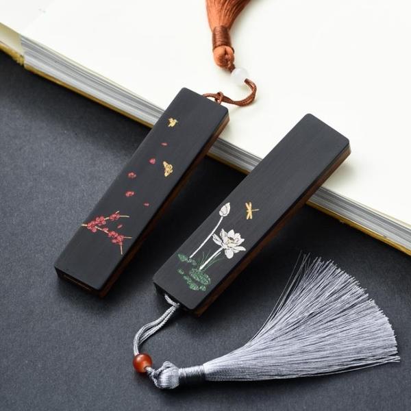 【禮盒裝】紅木制U盤32G隨身碟古風木質教師節禮物商務 樂淘淘