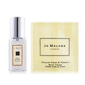 Jo Malone 藍風鈴香水(9ml)+英國橡樹與紅醋栗潤膚霜(7ml)