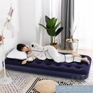 充氣床 充氣床墊單人家用 雙人加厚懶人氣床旅行折疊床便攜氣墊床【快速出貨】