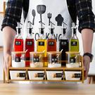 調料盒套裝 家用 調味料罐 調料架 油瓶壺鹽罐玻璃廚房用品置物架  降價兩天