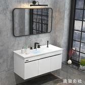 浴櫃北歐浴室柜洗手洗臉盆柜組合衛生間洗漱臺zzy3939『美鞋公社』