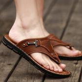 涼鞋 夏季人字拖男個性時尚潮流沙灘鞋男夾趾防滑涼鞋男夏天夾腳拖鞋男
