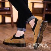 馬丁鞋  馬丁靴男低幫真皮英倫風布洛克襪子口男款2018冬季加絨靴子男皮鞋