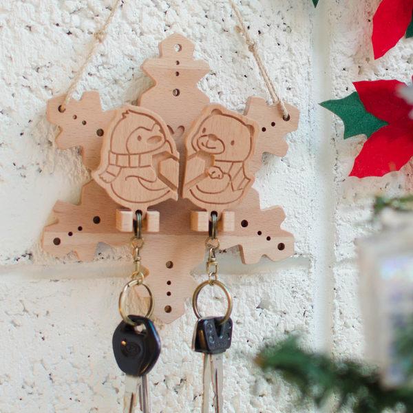 雪花屋-鑰匙架