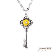J'code真愛密碼-開啟愛情 黃金/白鋼男項鍊