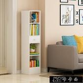 書架落地簡約客廳收納創意小書櫃臥室簡易實木色置物架學11-14【中秋鉅惠】