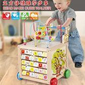 寶寶嬰兒童學步車手推車6/7-18個月1歲多功能防側翻大繞珠百寶箱 igo  走心小賣場