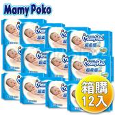 滿意寶寶 棉柔純水濕紙巾/濕巾補充包100抽x12包/箱