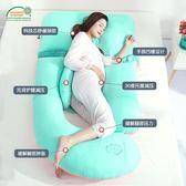 孕婦枕頭護腰u型抱枕托腹枕用品