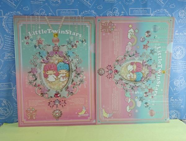 【震撼精品百貨】Little Twin Stars KiKi&LaLa 雙子星小天使~A4分頁夾_貼鑽