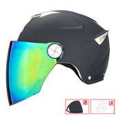 安全帽 AD摩托車頭盔男女士電動車夏季半覆式輕便四季通用防曬雙鏡