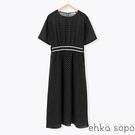 「Summer」圖案打印配色收腰連身短袖洋裝 (提醒 SM2僅單一尺寸) - Sm2