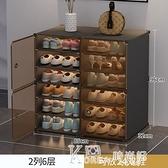 鞋櫃 鞋架子新款2021爆款臥室家用室內好看防塵收納神器簡易經濟型鞋櫃