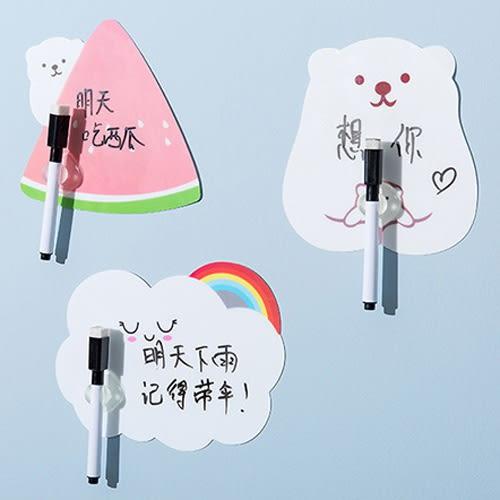 【超取199免運】可愛卡通造型可擦寫留言板 冰箱貼 創意牆壁無痕記事板