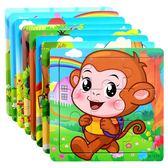 兒童拼圖 12張3-4-5-6歲兒童拼圖 9片16片20片早教木質玩具動手動腦游戲 米蘭街頭