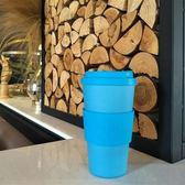 環保隨行杯16oz/大海藍【Ecoffee Cup】