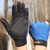 譽赫男女士情侶戶外運動登山手套開車騎行夏秋季爬山防滑觸屏手套   mandyc衣間
