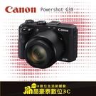 限量現貨 24期0利率 Canon G3...