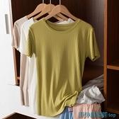 素色T恤 短袖女夏上衣顯瘦短款純色內搭圓領莫代爾t恤修身大碼半袖打底衫 快速出貨