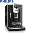 限時特賣 飛利浦 PHILIPS  全自動義式咖啡機EP5310 含安裝 圖示僅供參考