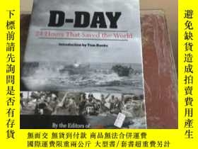 二手書博民逛書店英文原版書D-DAY24HOUYS罕見That Saved th