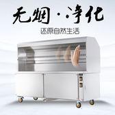 燒烤爐 索薩無煙燒烤車商用大型環保無油煙凈化木炭燒烤爐燒烤車凈化器 夢藝家