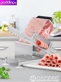 羊肉切肉機家用手動切羊肉捲機商用肥牛羊肉捲切片機冷凍肉刨肉機QM 向日葵