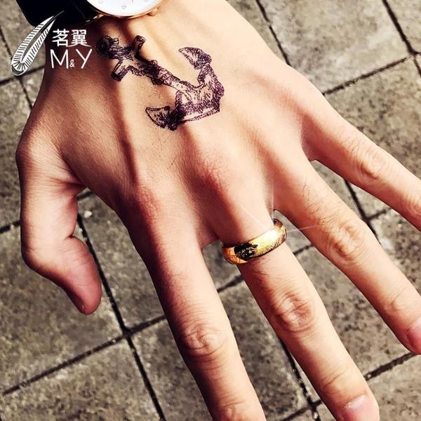 茗翼鈦鋼男士指環王戒指金色3D魔戒情侶對戒歐美時尚霸氣個性指環 lh803【123休閒館】