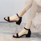 女鞋夏季2021年新款女士時裝時尚中跟粗跟仙女風一字扣帶高跟涼鞋
