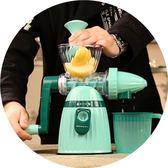 汁型果小家汁果汁汁用水壓汁機器檸你榨手動手機迷原榨橙檬語榨搖  WD初語生活