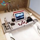 浴缸架 歐式伸縮防滑浴缸架浴室泡澡置物架多功能平板手機架浴缸托盤支架【快速出貨八折下殺】