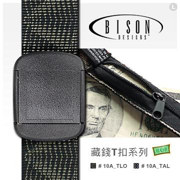[美國製 BISON] T扣 藏錢腰帶 10A-3;旅行腰帶