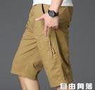 中年七分褲男寬鬆大碼爸爸裝外穿夏季純棉休閒中褲子中老年人短褲 自由角落
