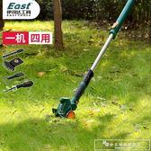 充電式電動割草機多功能除草剪刀家用園藝小型機修枝機果樹修枝剪igo『韓女王』