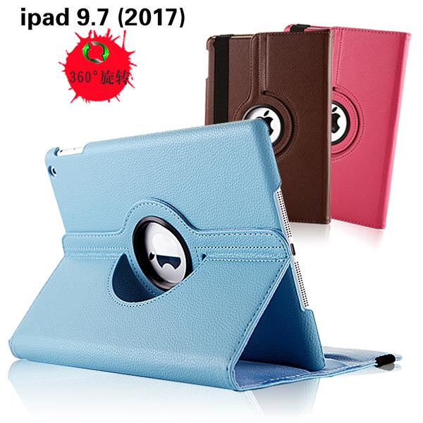 King*Shop~2017蘋果平板保護套Apple ipad 9.7寸休眠皮套 A1822旋轉防摔外殼
