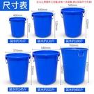 廚房垃圾桶大號帶蓋商用容量家用加厚公共戶外環衛塑料工業圓形桶 果果輕時尚