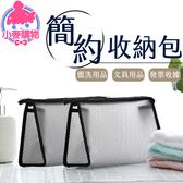 ✿現貨 快速出貨✿【小麥購物】簡約收納包 洗漱包 隨身 化妝包 手包 手拿包【G200】