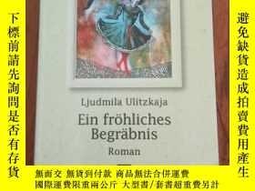 二手書博民逛書店Ein罕見fröhliches Begräbnis.快樂的葬禮。