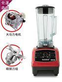 亞力西沙冰機 奶茶店碎冰機榨汁機刨冰機冰沙機破壁料理機家用贈變壓器  麻吉鋪