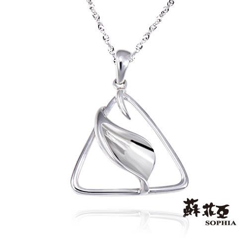 蘇菲亞SOPHIA 純銀項鍊